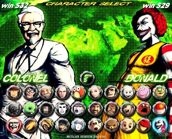 McDonald's quảng bá thương hiệu qua game Ultimate Fighting