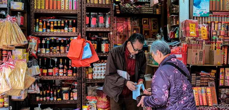 MT là gì? TT - Traditional Trade: Thương mại truyền thống