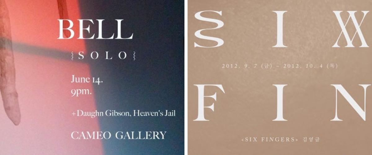 25 loại font chữ thiết kế logo kinh điển các designer cần biết 5