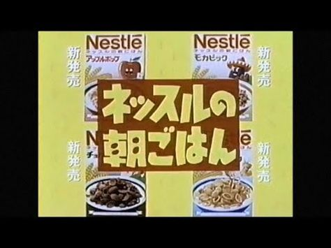 Chiến lược Marketing của Nestle tại thị trường Nhật Bản bạn cần phải biết