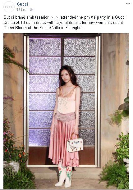 Nghê Ni trở thành đại sứ thương hiệu Gucci toàn cầu