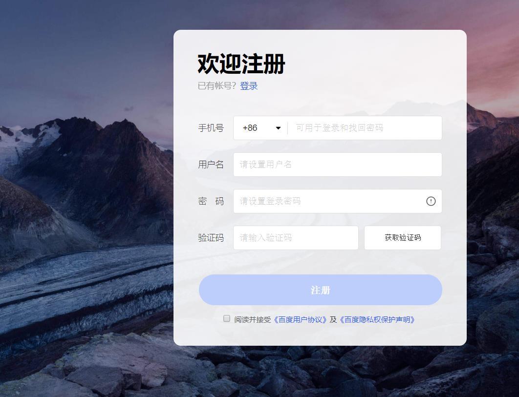 Hướng dẫn đăng ký và đăng nhập tài khoản Baidu năm 2020