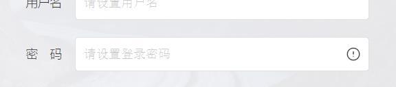 Nhập mật khẩu đăng nhập tài khoản Baidu