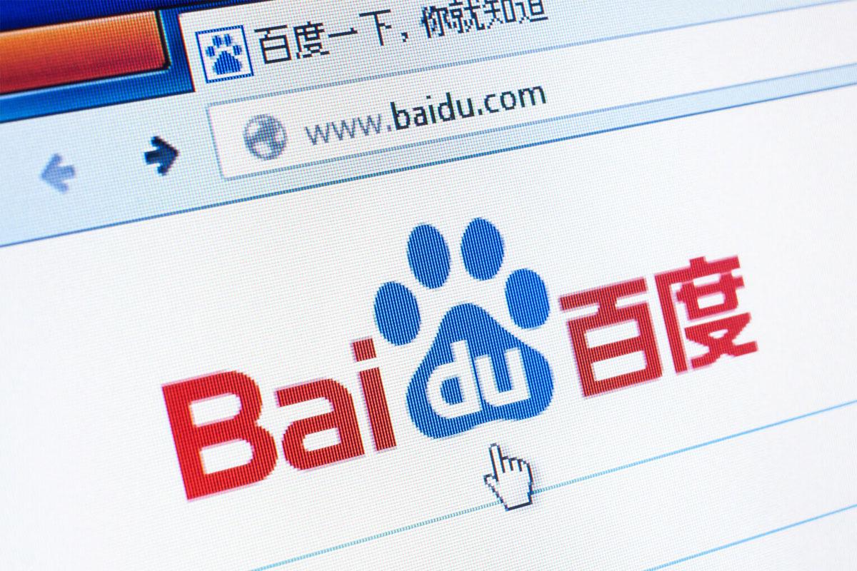 Baidu là gì ?