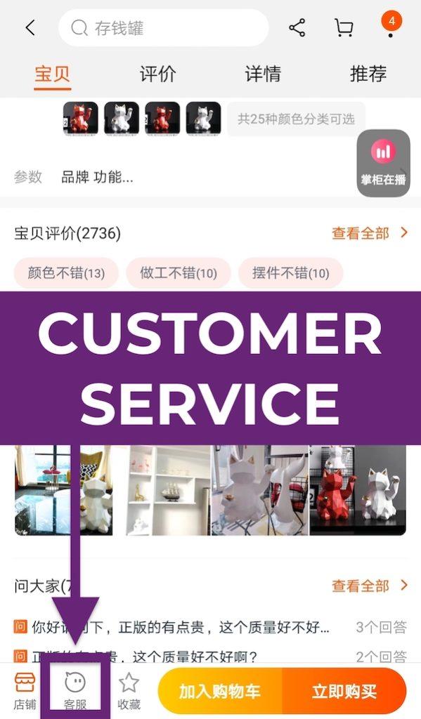 Cách mua hàng trên Taobao trực tiếp - Ảnh 10