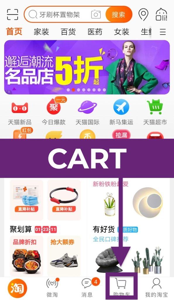 Cách mua hàng trên Taobao trực tiếp - Ảnh 15