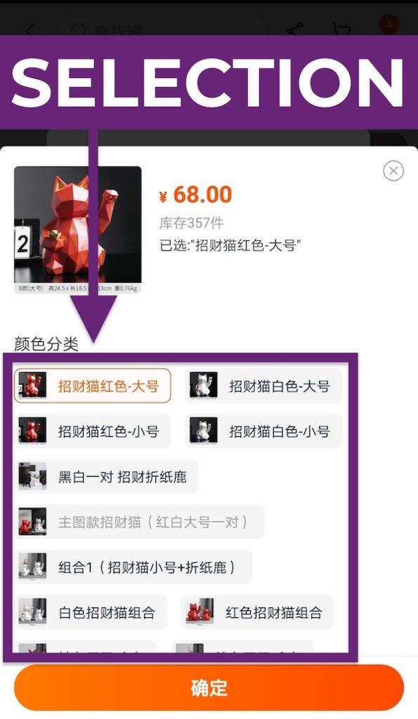 Cách mua hàng trên Taobao trực tiếp - Ảnh 12