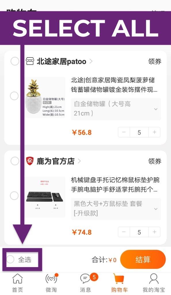 Cách mua hàng trên Taobao trực tiếp - Ảnh 16