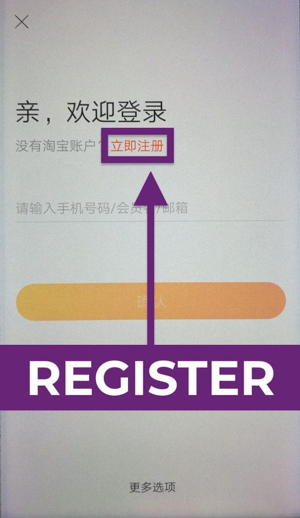 Cách mua hàng trên Taobao trực tiếp - Ảnh 2