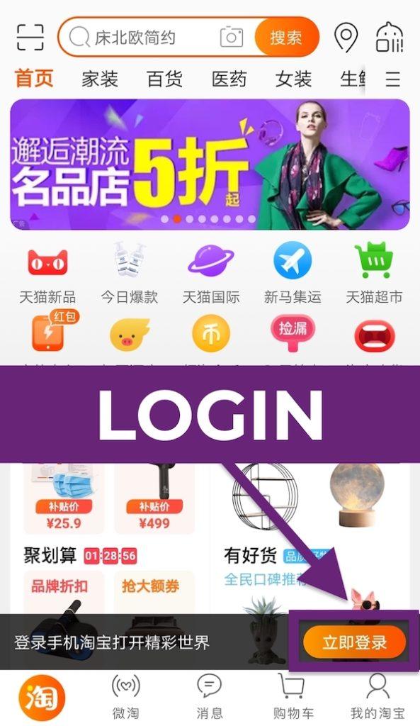 Cách mua hàng trên Taobao trực tiếp - Ảnh 1
