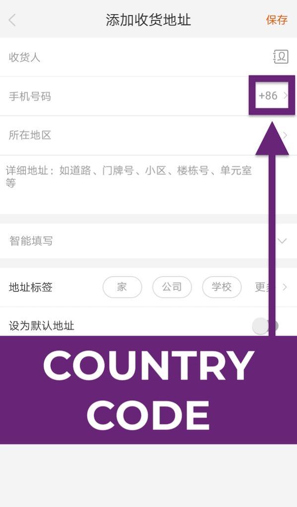 Cách mua hàng trên Taobao trực tiếp - Ảnh 19