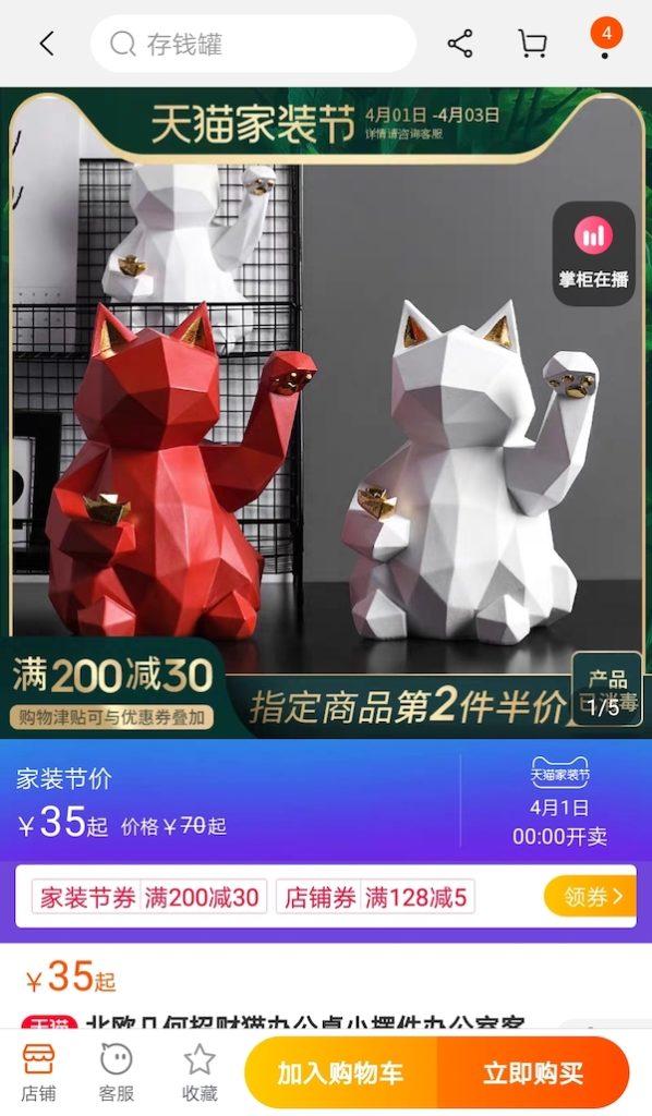 Cách mua hàng trên Taobao trực tiếp - Ảnh 8