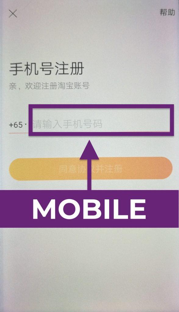 Cách mua hàng trên Taobao trực tiếp - Ảnh 3