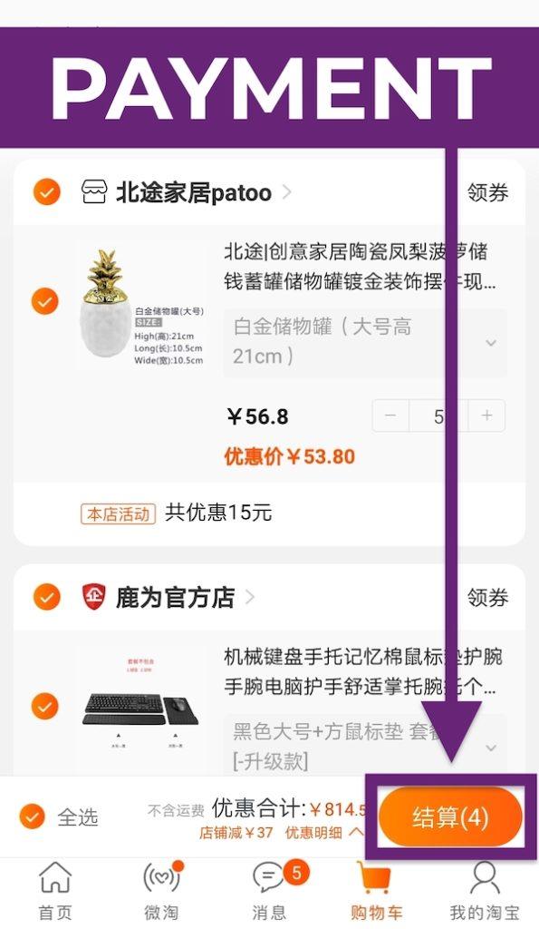 Cách mua hàng trên Taobao trực tiếp - Ảnh 17