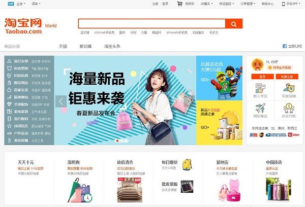Ưu điểm và hạn chế khi mua hàng trực tiếp trên Taobao là gì?