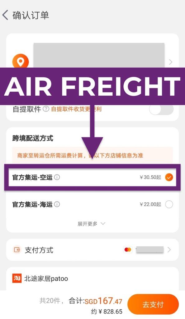 Cách mua hàng trên Taobao trực tiếp - Ảnh 23