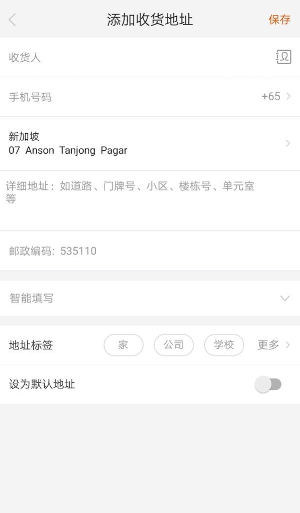 Cách mua hàng trên Taobao trực tiếp - Ảnh 22
