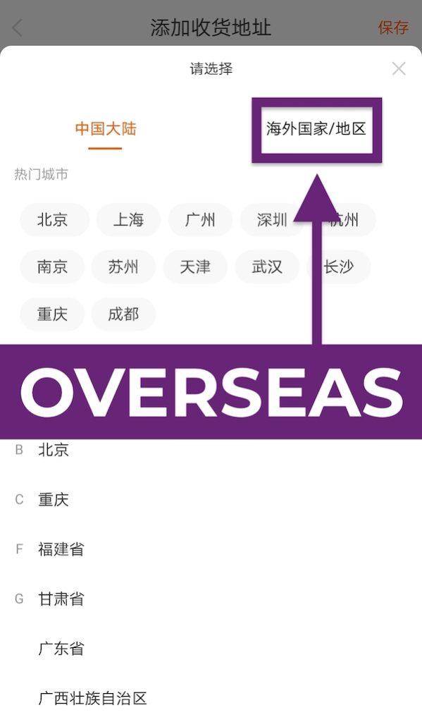 Cách mua hàng trên Taobao trực tiếp - Ảnh 21