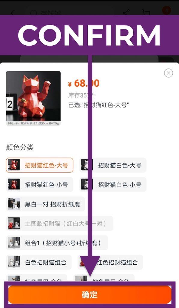 Cách mua hàng trên Taobao trực tiếp - Ảnh 13