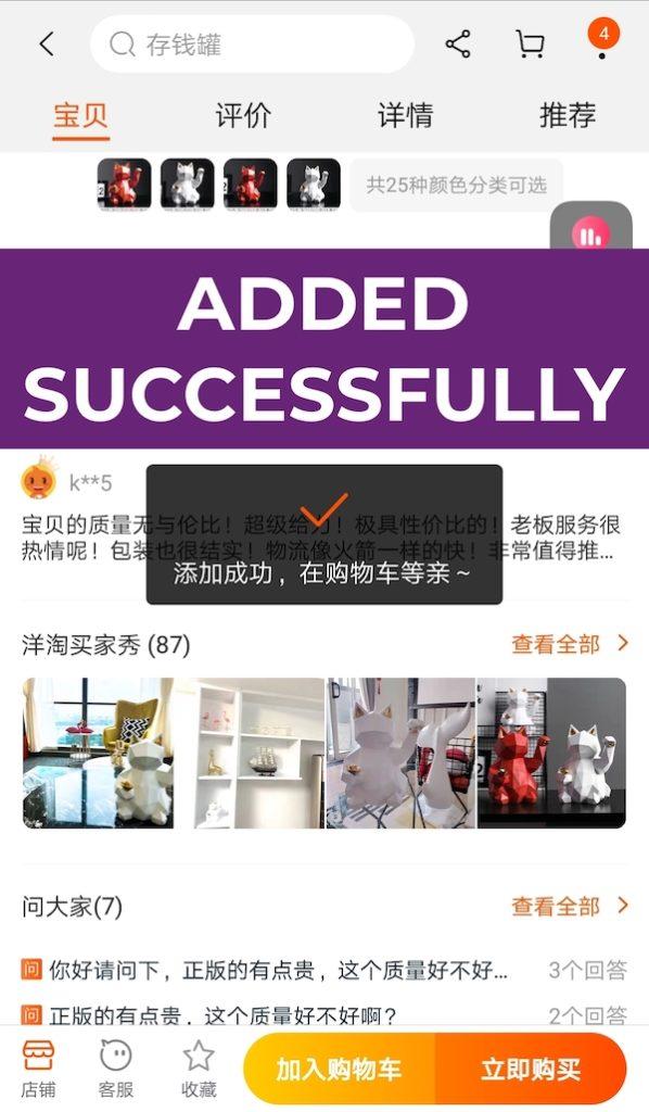 Cách mua hàng trên Taobao trực tiếp - Ảnh 14