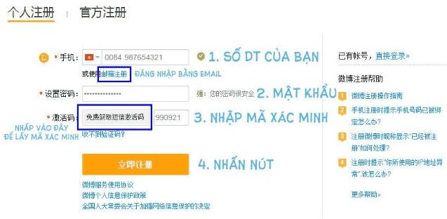 Cách đăng ký tài khoản Weibo bằng số điện thoại