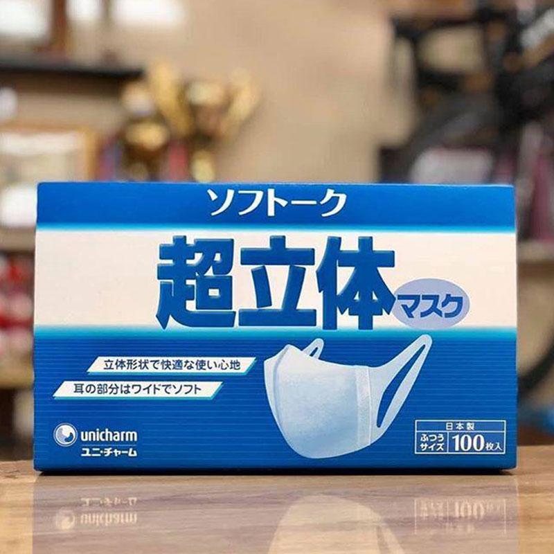 Khẩu trang y tế Unicharm Nhật Bản